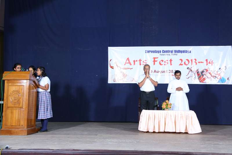 Art Fest Inagruation - 2013